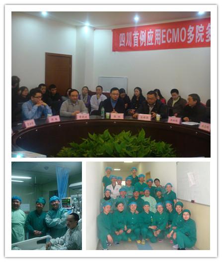 成都市妇女儿童中心医院icu主任曾洪伟回顾了