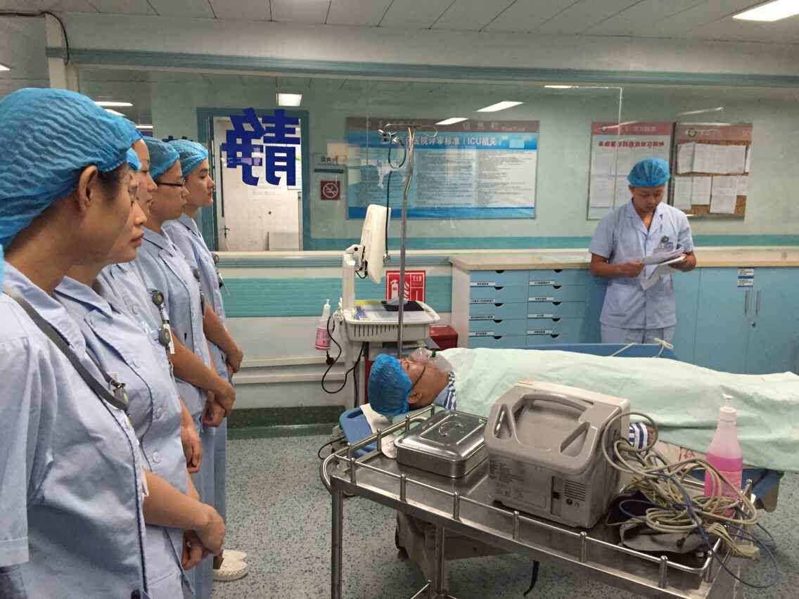 中心ICU举行跌倒 坠床应急演练图片